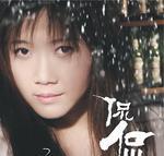 侃侃(中国内地创作型歌手)