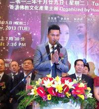 《释迦牟尼佛传》在香港举办首映式