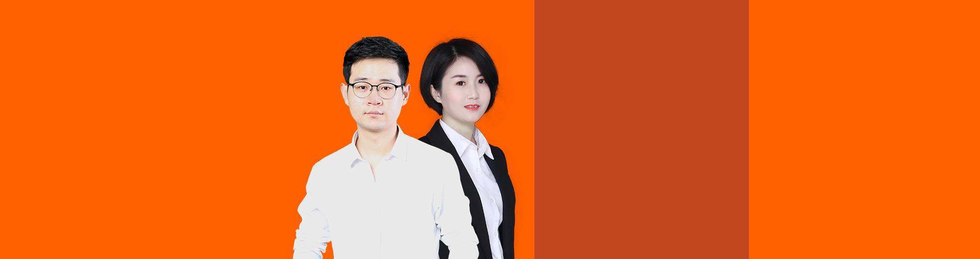 【应届版】2022考研管综领学1班